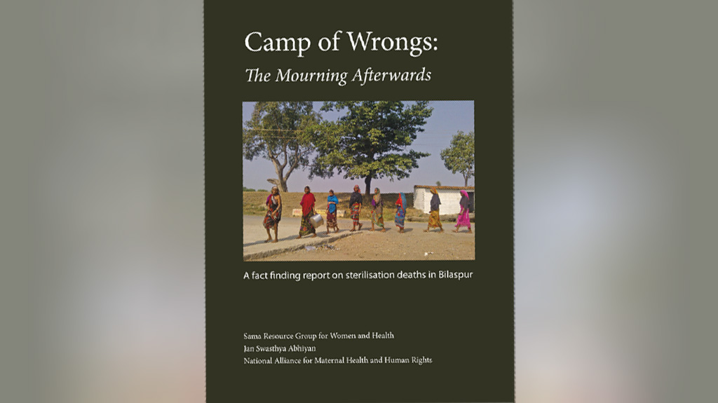 pub_camps-of-wrong-60