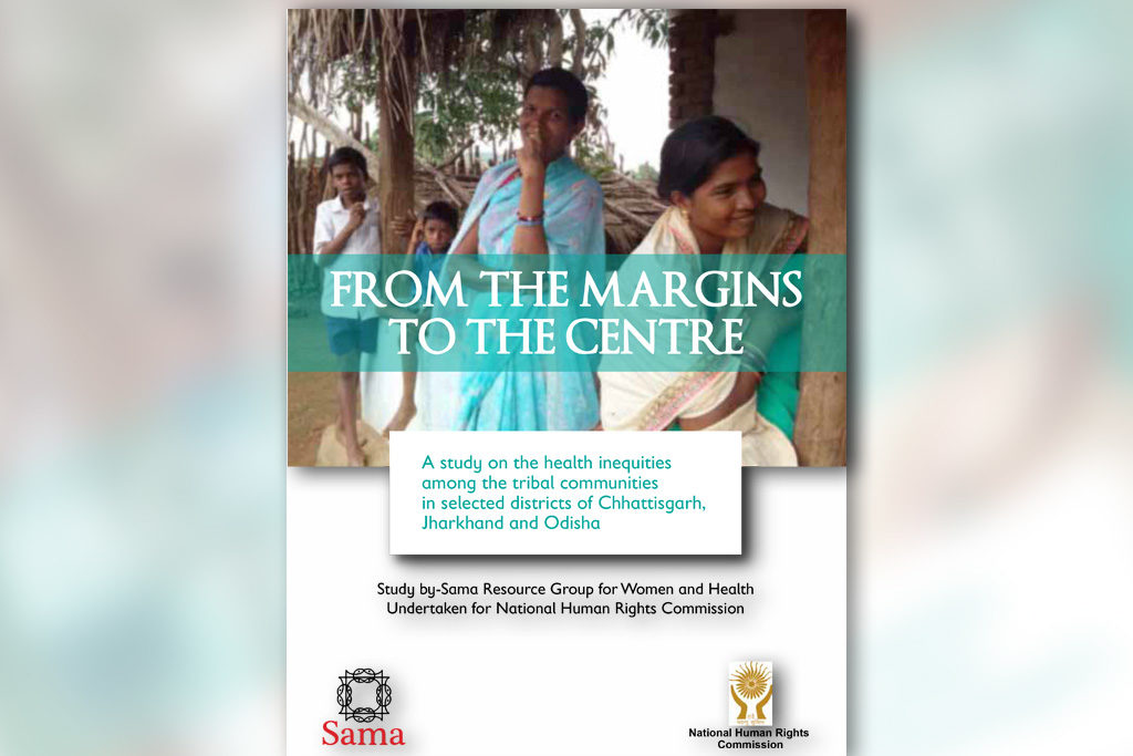 From the Margins to the Centre Cover