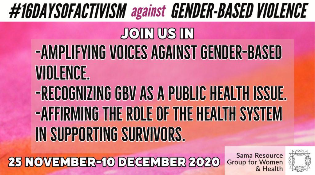 Flyer of #16daysofactivism against Gender Based Violence